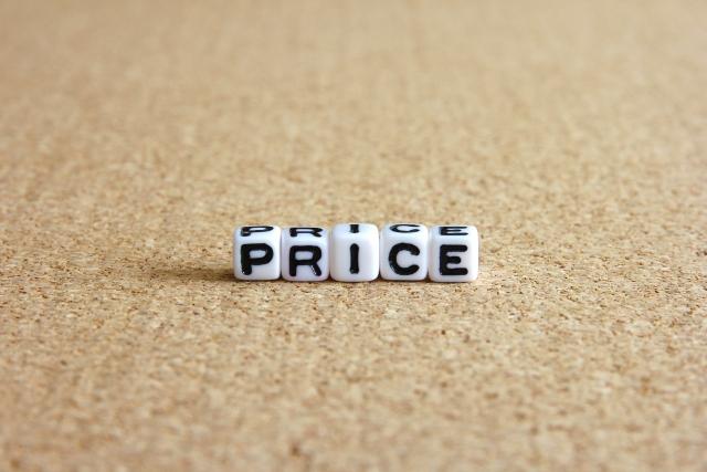葉酸サプリの価格