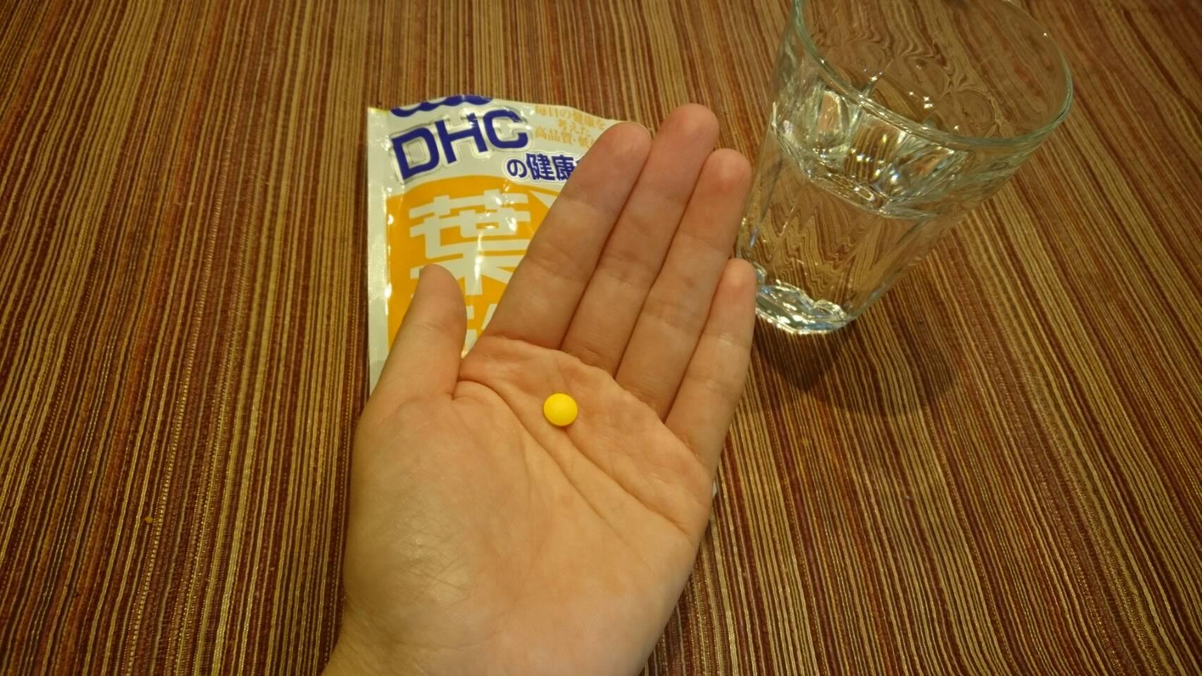 DHCの葉酸サプリの飲み方