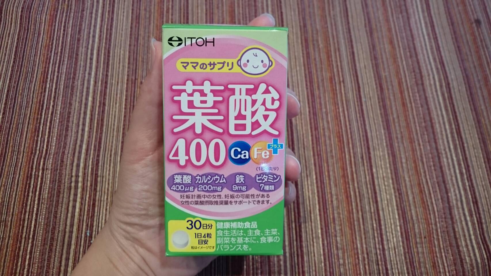 葉酸400 ca・feプラスのパッケージ
