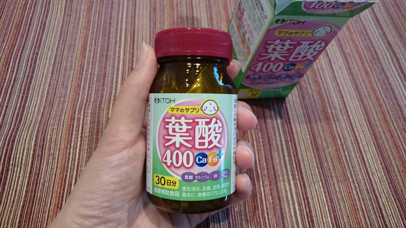 葉酸400 ca・feプラスの瓶