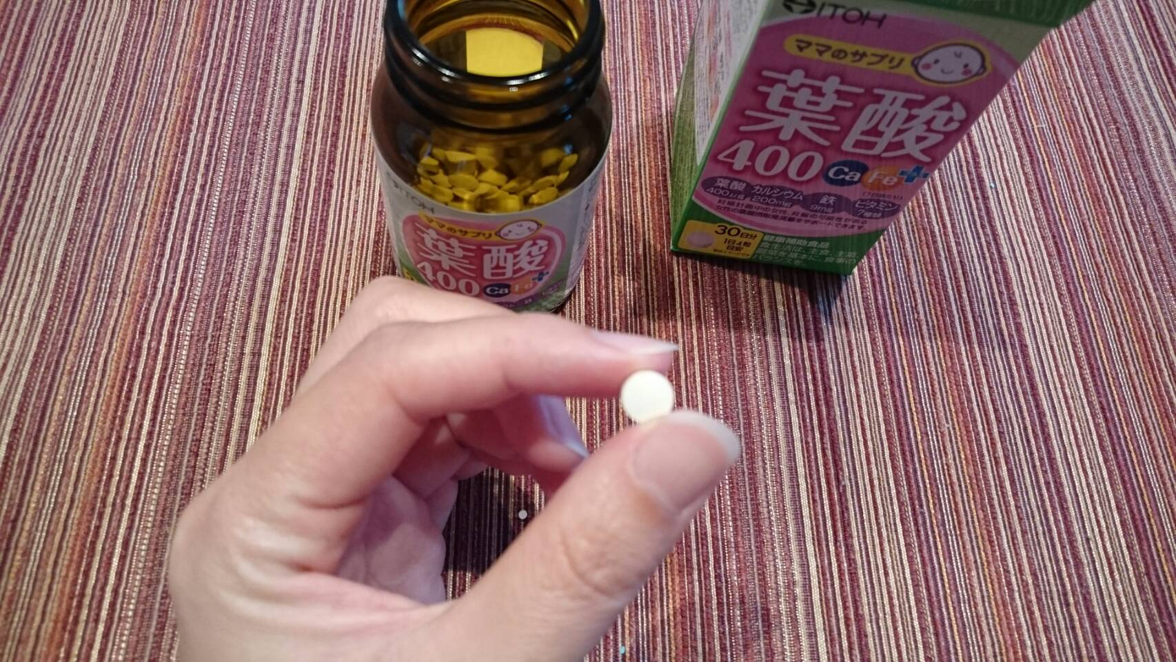葉酸400 ca・feプラスの粒