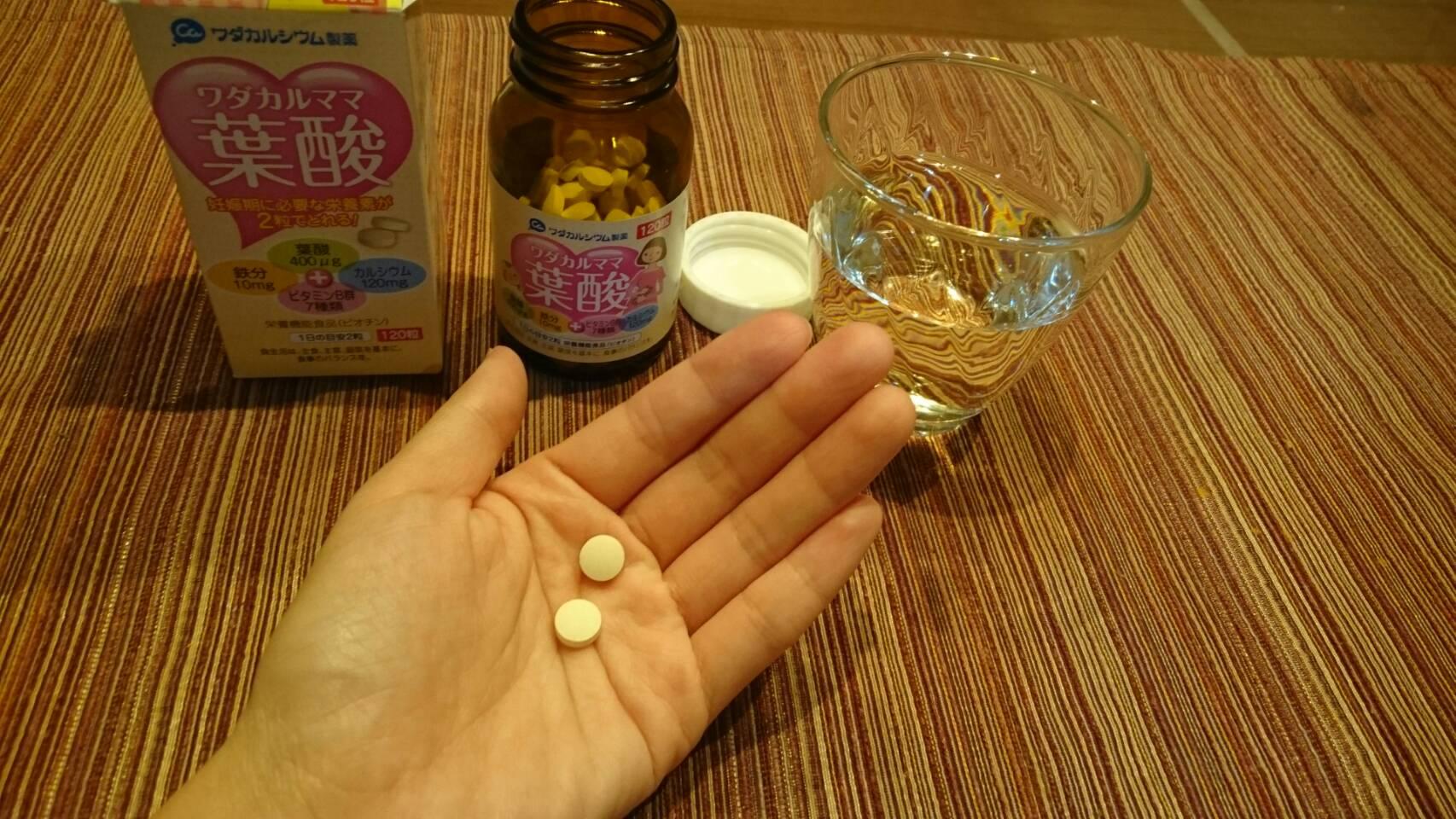 ワダカルママの葉酸サプリの飲み方