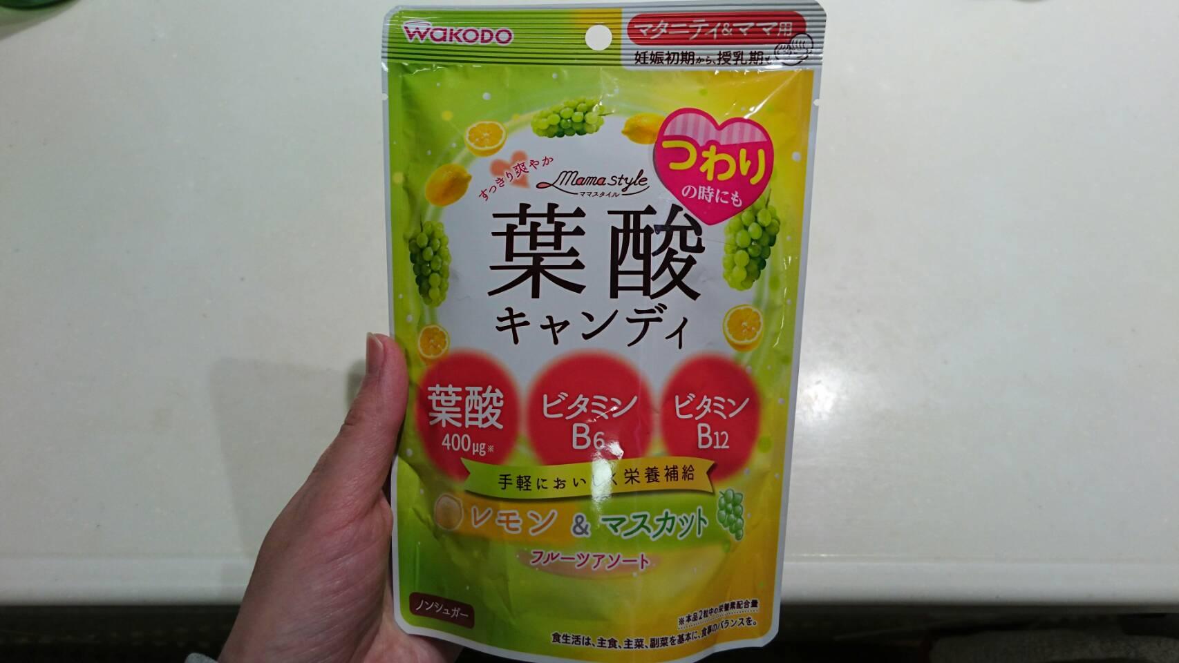 和光堂の葉酸キャンディのパッケージ