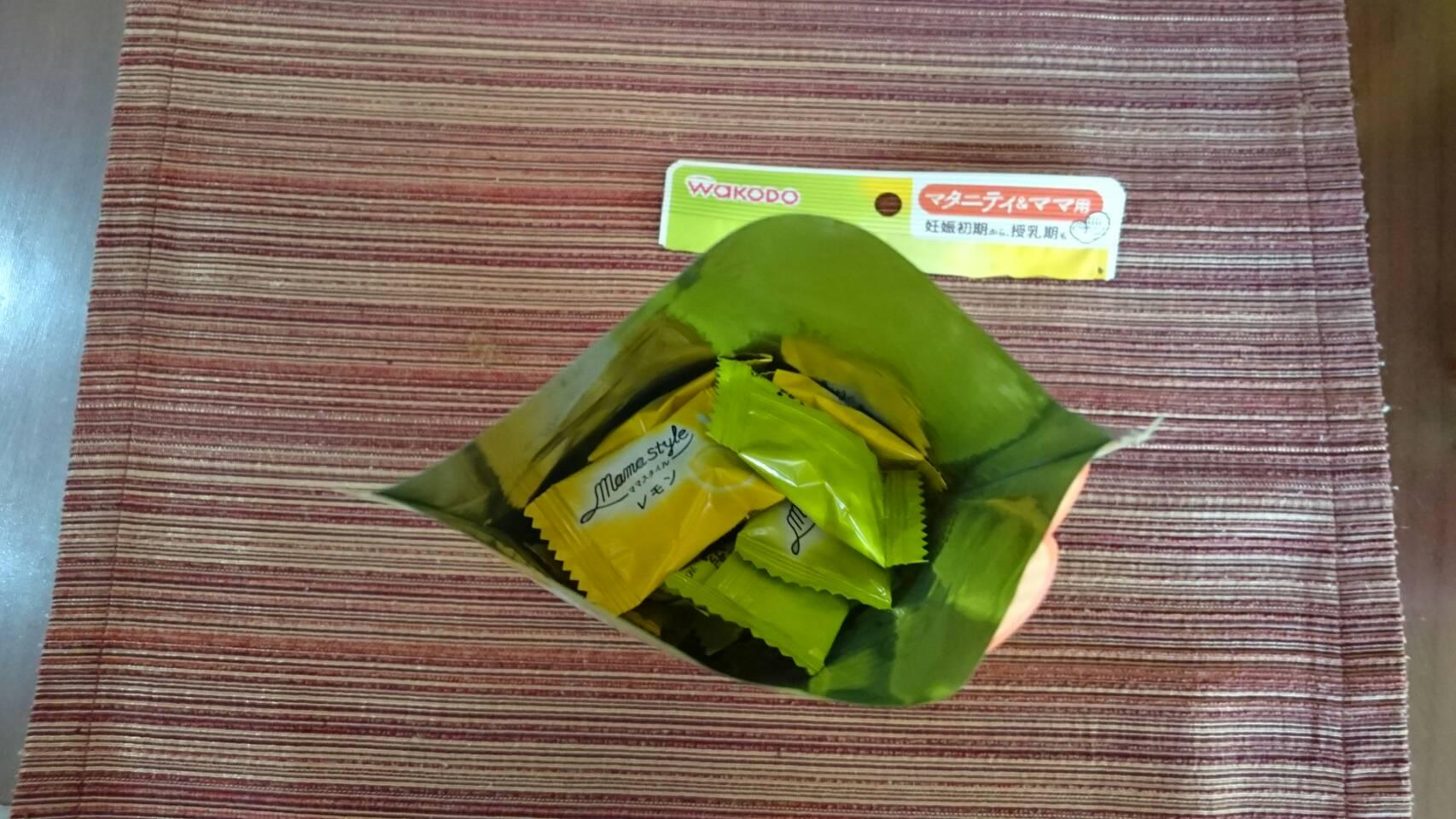 和光堂の葉酸キャンディの開封