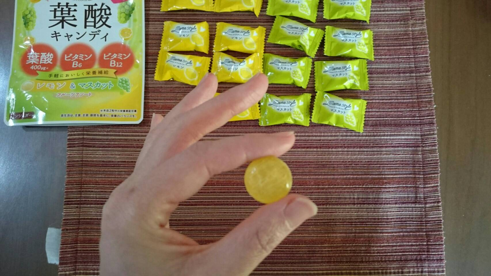 和光堂の葉酸キャンディの飴