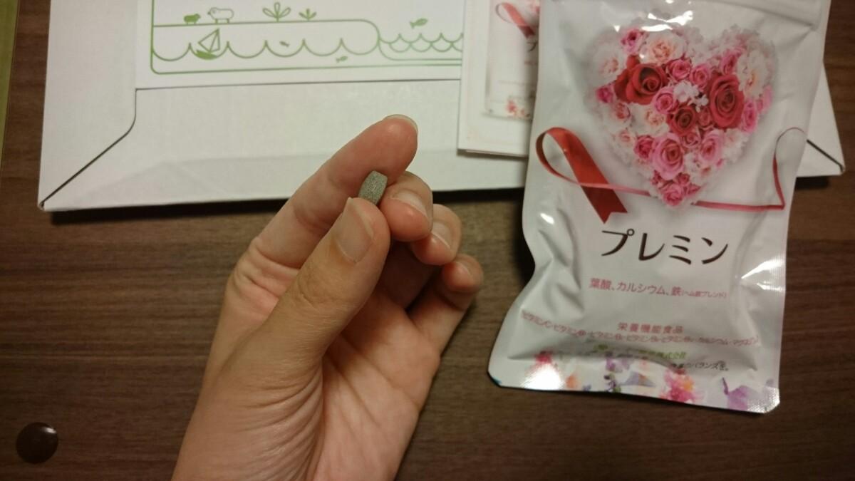 プレミンの葉酸サプリの粒
